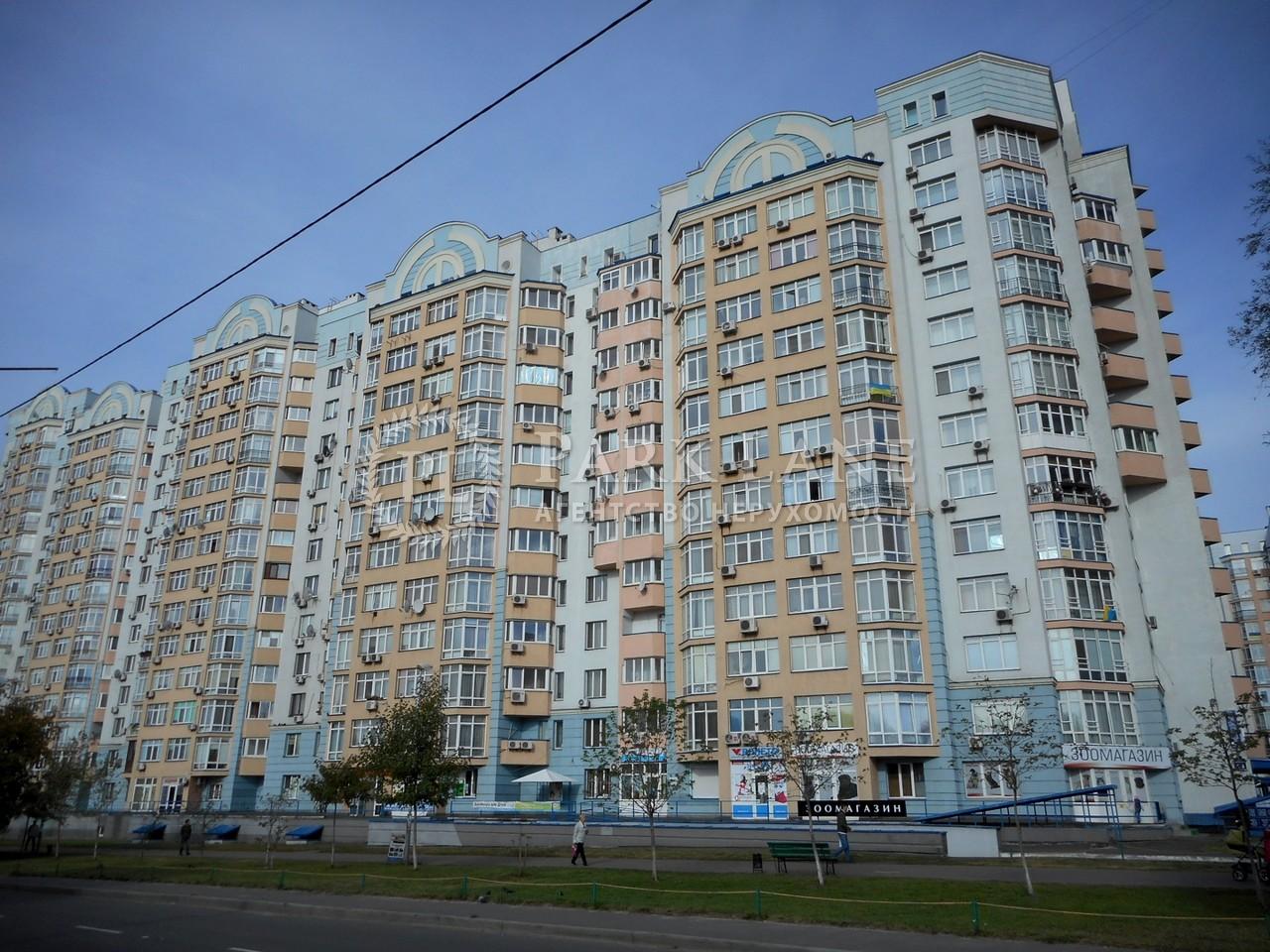 Квартира вул. Ломоносова, 58, Київ, B-97758 - Фото 1