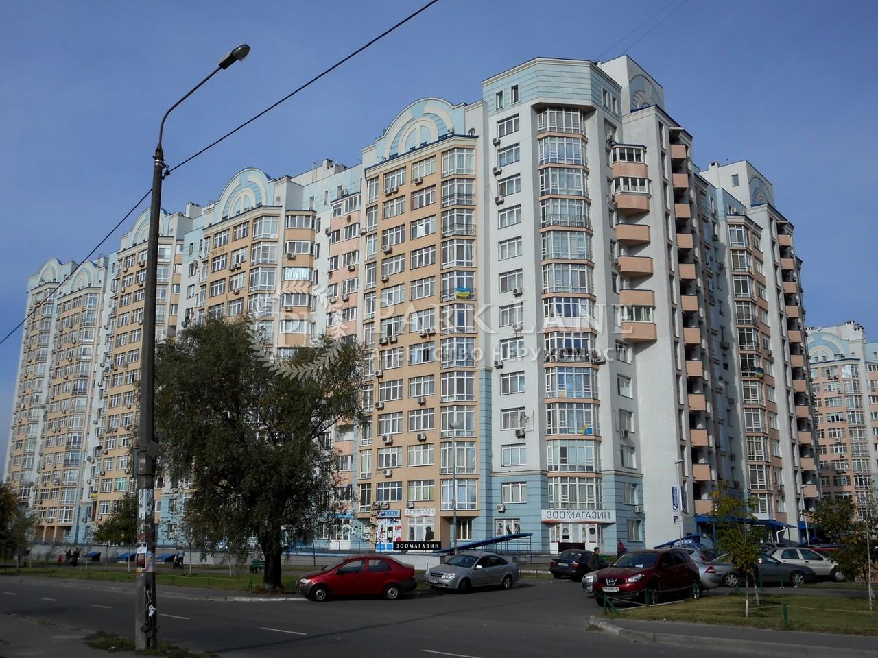 Квартира вул. Ломоносова, 58, Київ, B-97758 - Фото 37