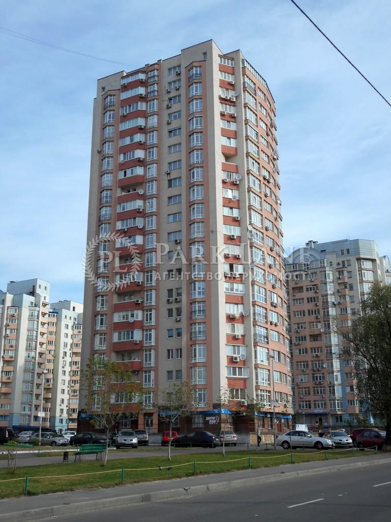 Квартира ул. Ломоносова, 56, Киев, F-43219 - Фото 1
