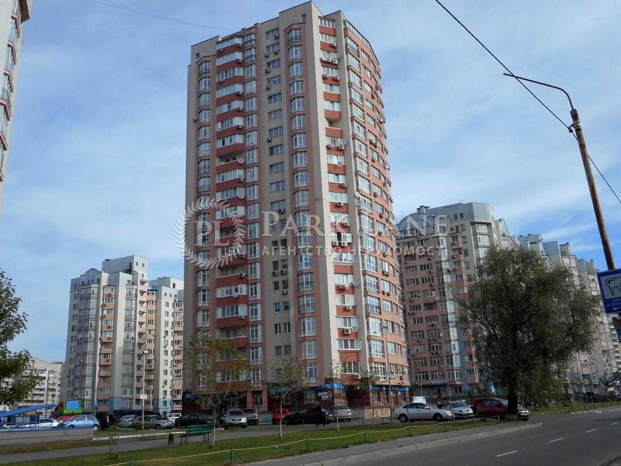 Квартира ул. Ломоносова, 56, Киев, F-43219 - Фото 9