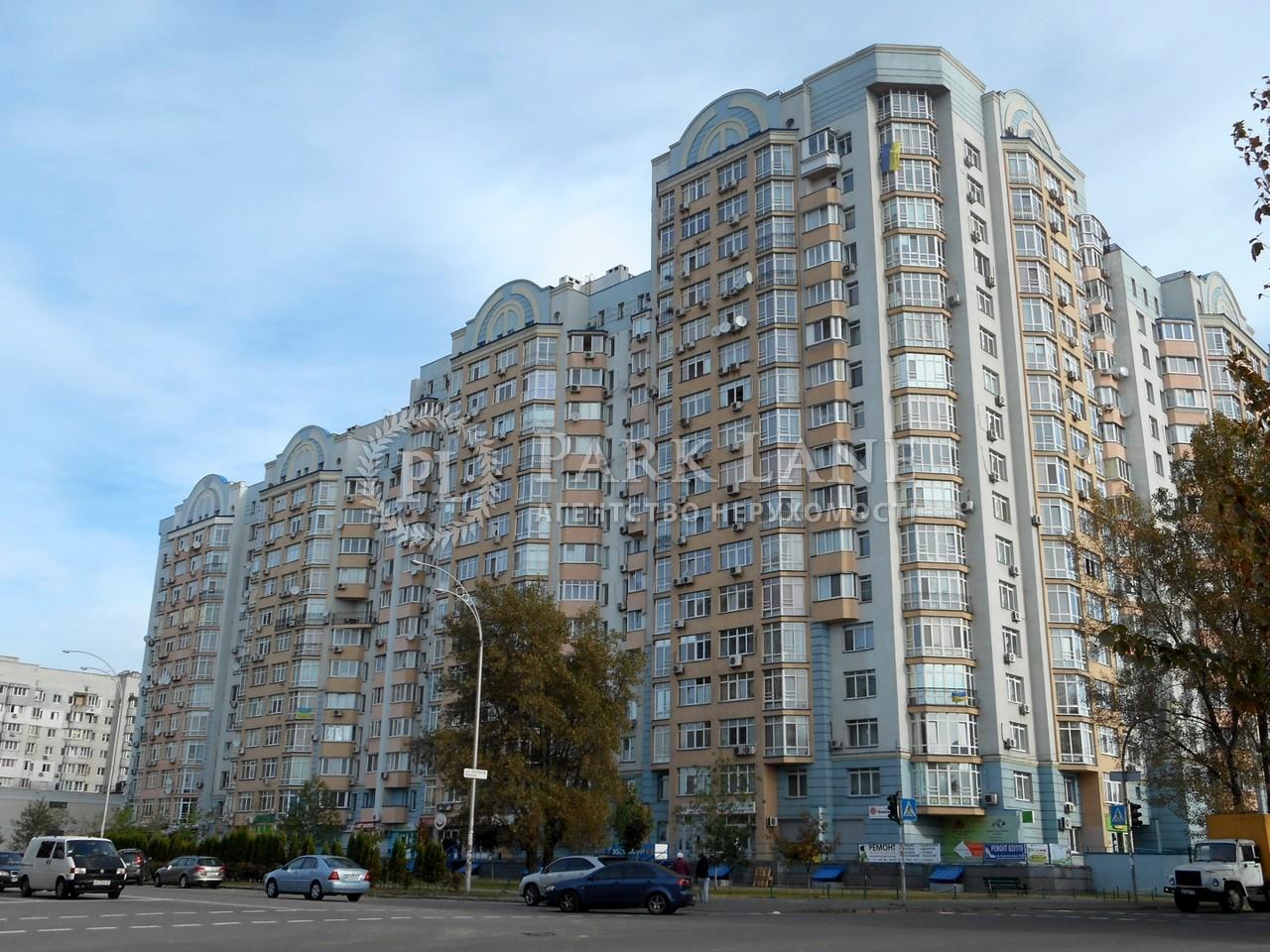 Квартира ул. Ломоносова, 60/5, Киев, B-94344 - Фото 1