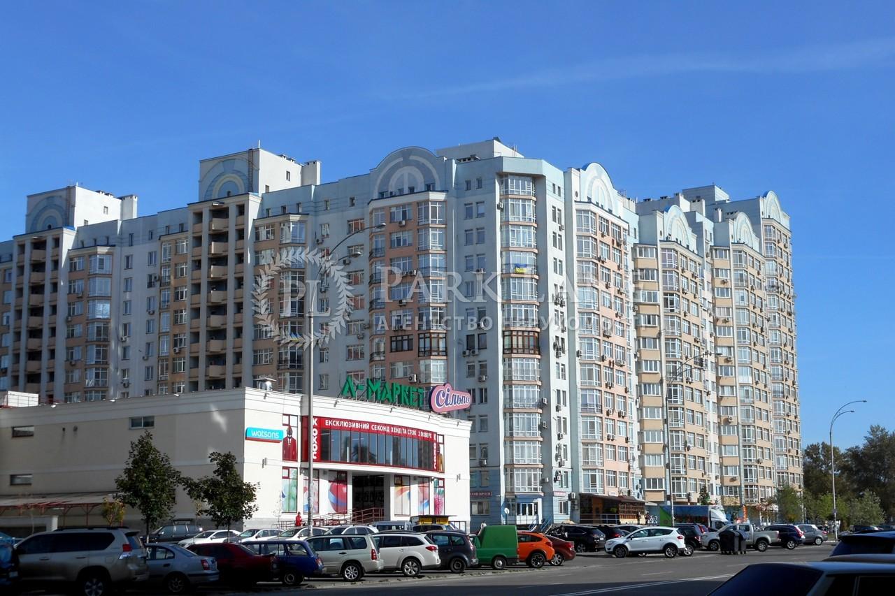Квартира ул. Ломоносова, 60а, Киев, Z-725501 - Фото 2