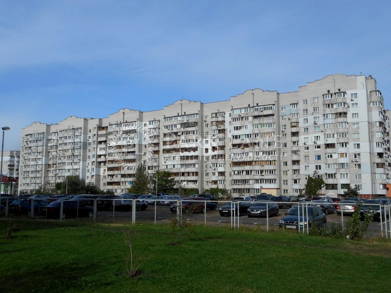 Квартира ул. Вильямса Академика, 9корп.3, Киев, Z-1043139 - Фото 1