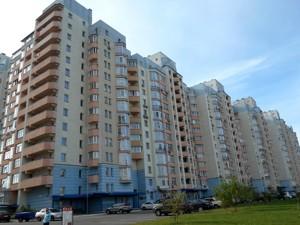 Квартира B-93818, Ломоносова, 52а, Киев - Фото 1