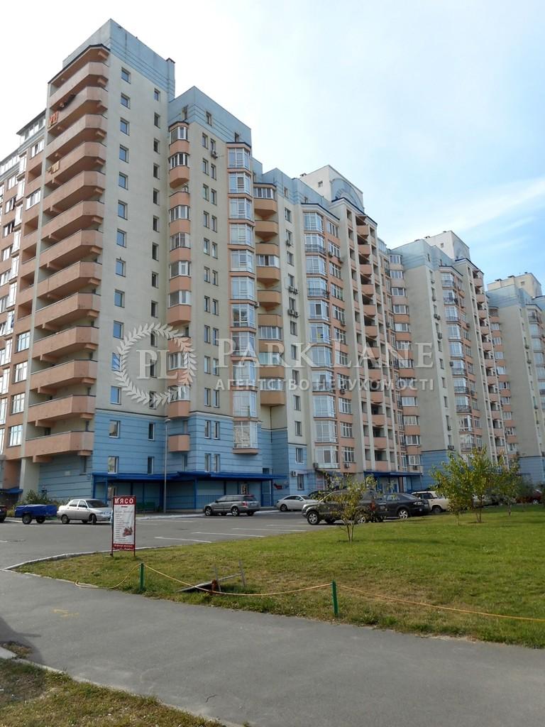 Квартира B-93818, Ломоносова, 52а, Киев - Фото 2