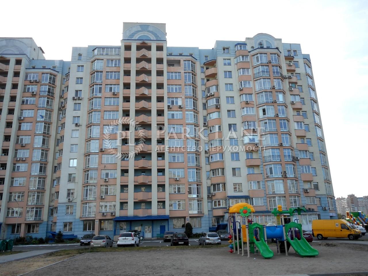 Квартира ул. Ломоносова, 54а, Киев, Z-293207 - Фото 16