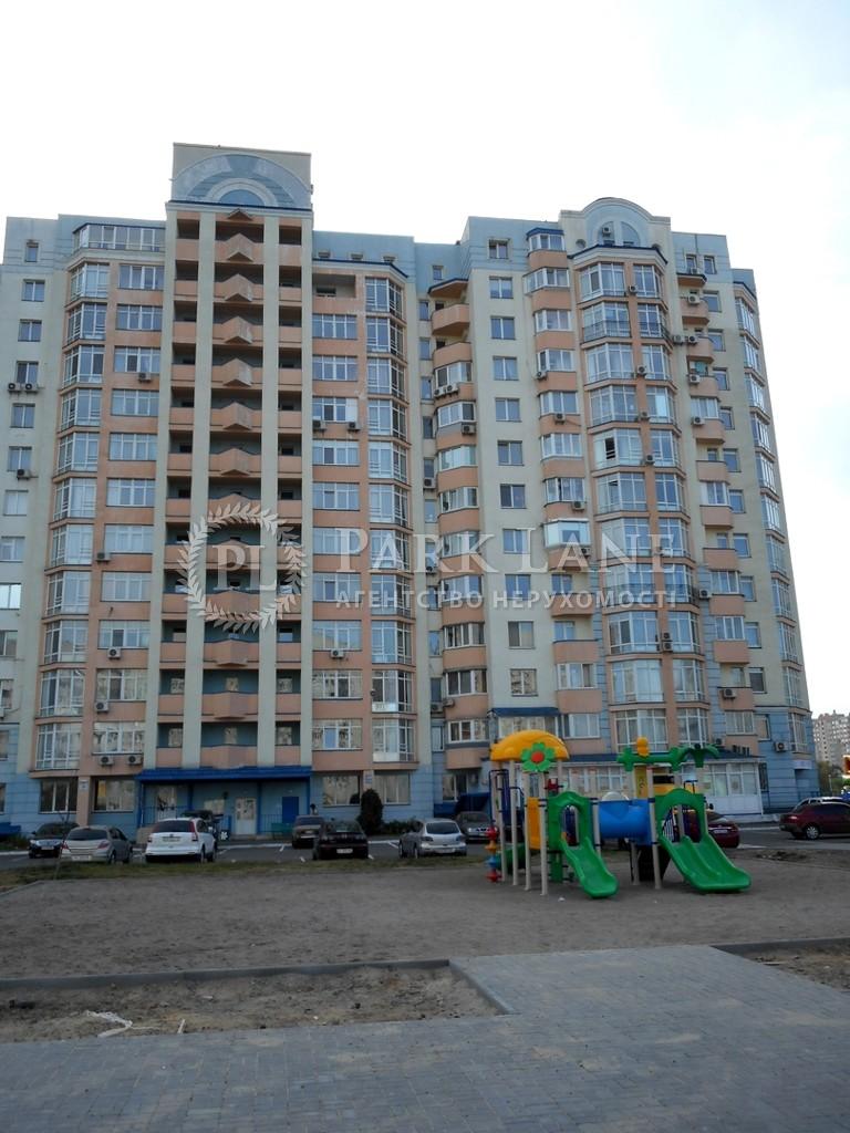 Квартира ул. Ломоносова, 54а, Киев, Z-293207 - Фото 17