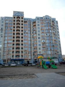 Нежилое помещение, I-31282, Ломоносова, Киев - Фото 3