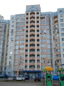 Нежилое помещение, I-31282, Ломоносова, Киев - Фото 4