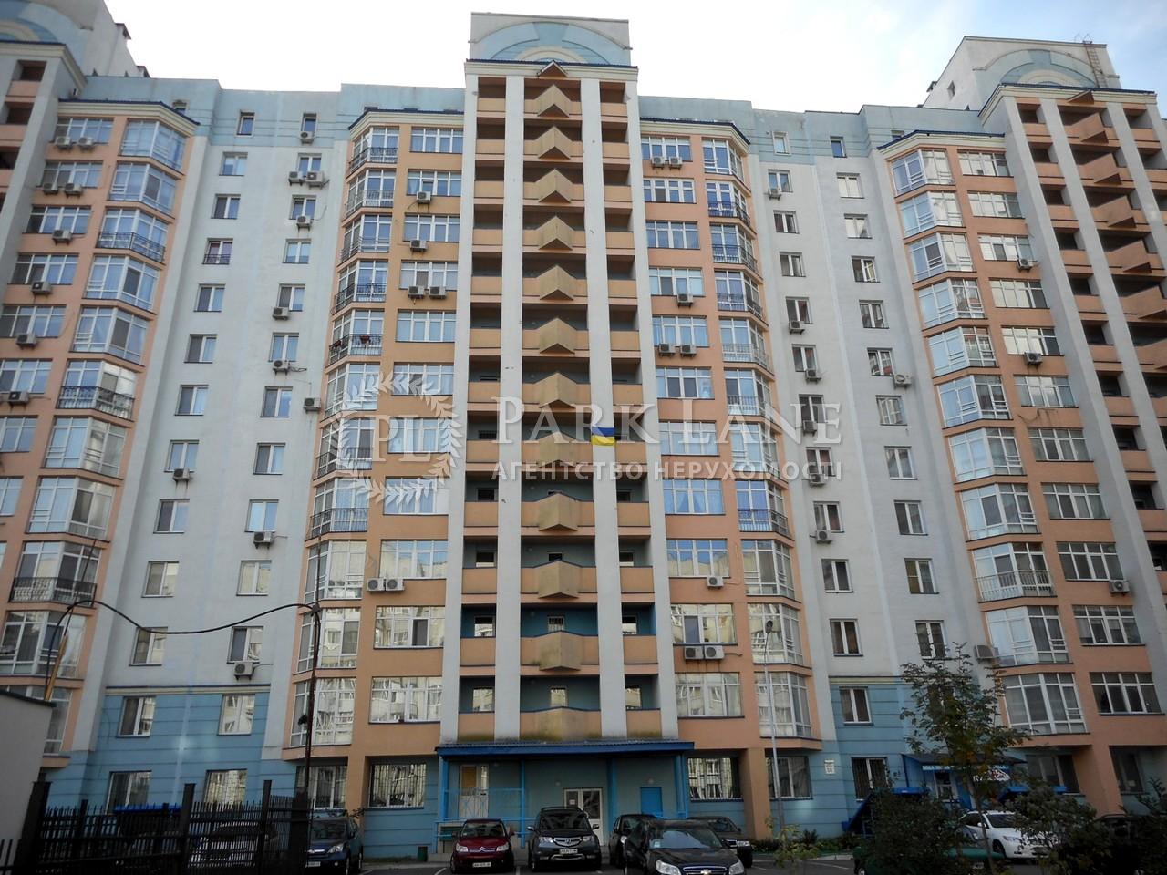 Квартира ул. Ломоносова, 58а, Киев, J-26710 - Фото 1