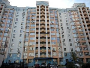 Квартира Z-687635, Ломоносова, 58а, Київ - Фото 2