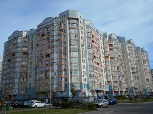Квартира B-95292, Ломоносова, 54, Киев - Фото 1