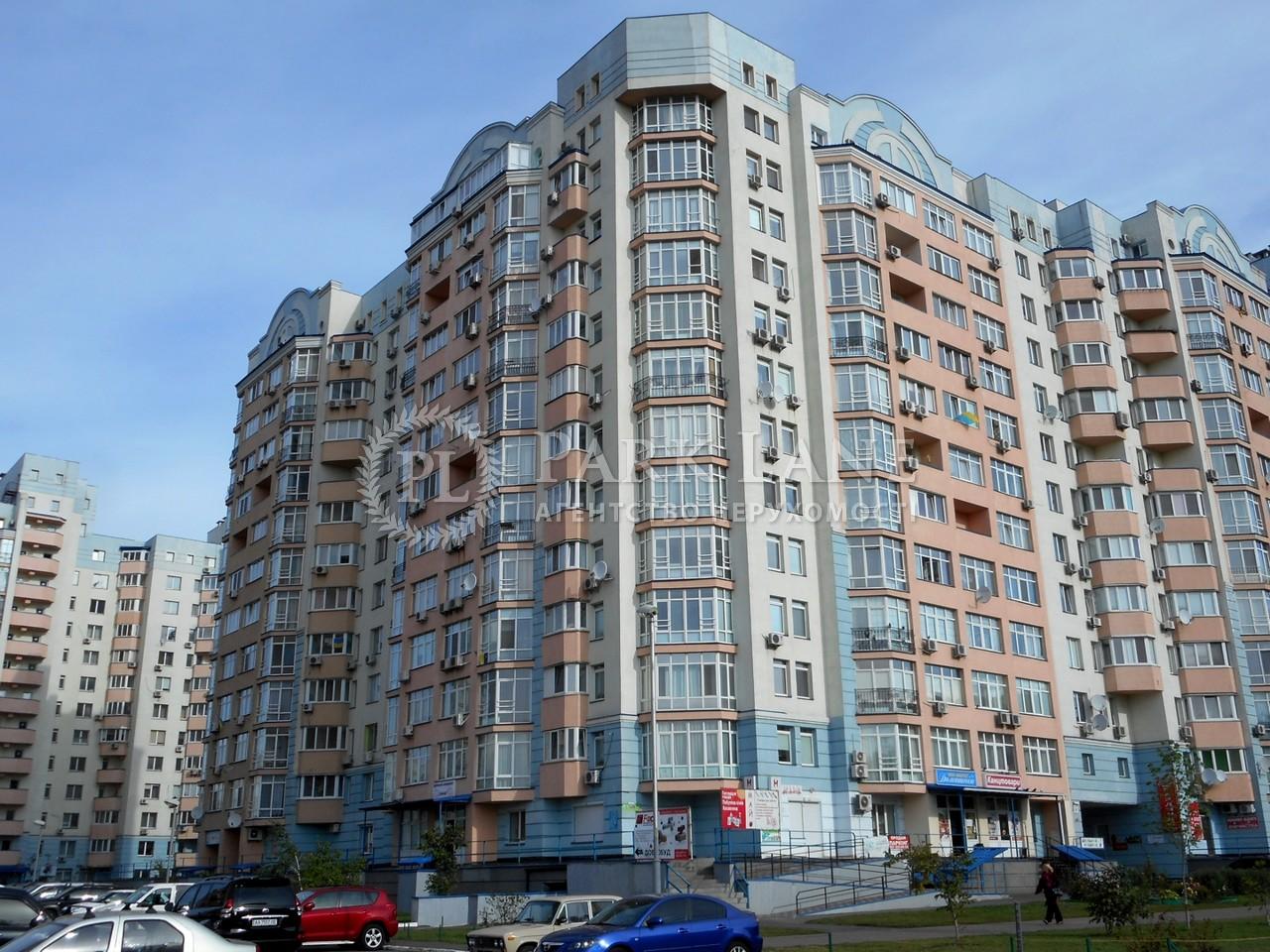 Квартира ул. Ломоносова, 54, Киев, M-38641 - Фото 12
