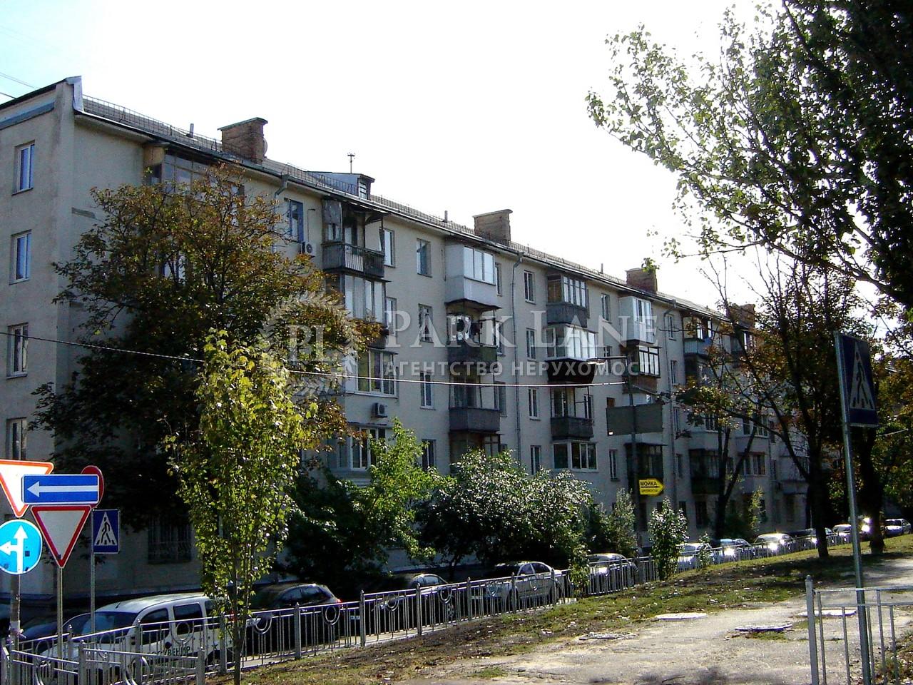 Квартира R-40362, Приймаченко Марии бульв. (Лихачева), 4, Киев - Фото 1