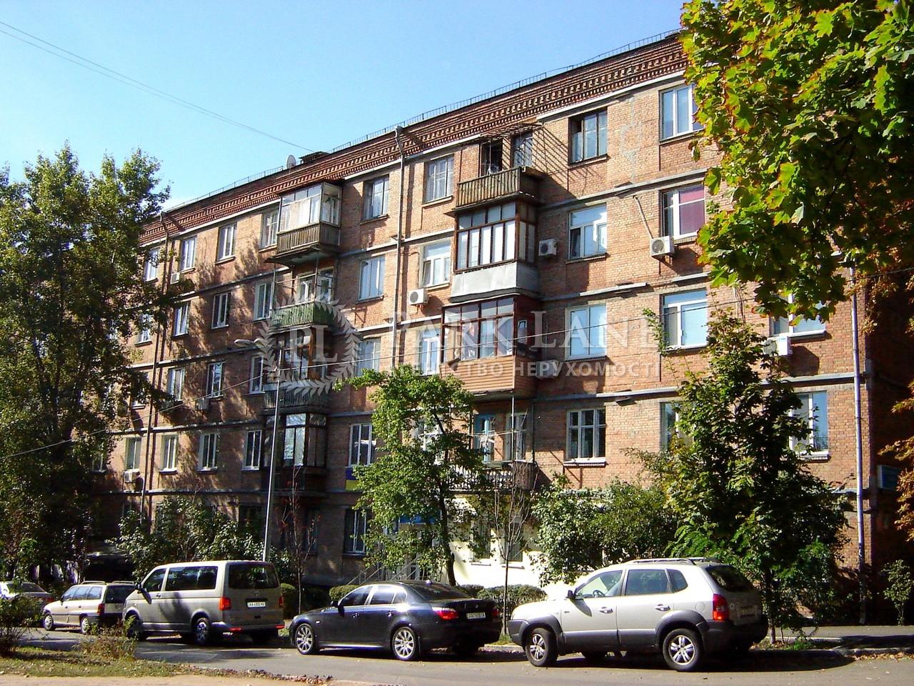 Квартира Приймаченко Марии бульв. (Лихачева), 5, Киев, I-29478 - Фото 1