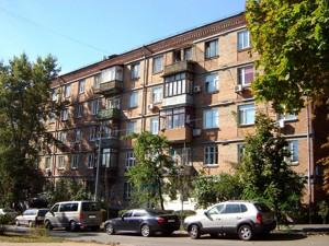 Коммерческая недвижимость, R-22946, Приймаченко Марии бульв. (Лихачева), Печерский район