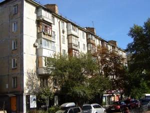 Нежилое помещение, K-26761, Приймаченко Марии бульв. (Лихачева), Киев - Фото 3