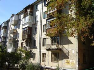 Коммерческая недвижимость, B-97712, Приймаченко Марии бульв. (Лихачева), Печерский район