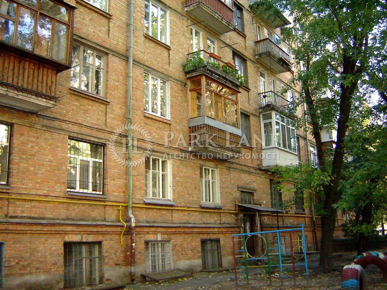 Квартира Приймаченко Марии бульв. (Лихачева), 8а, Киев, Z-394723 - Фото 1