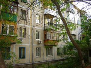 Квартира R-40361, Приймаченко Марии бульв. (Лихачева), 8б, Киев - Фото 3