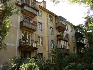 Квартира R-40361, Приймаченко Марии бульв. (Лихачева), 8б, Киев - Фото 1