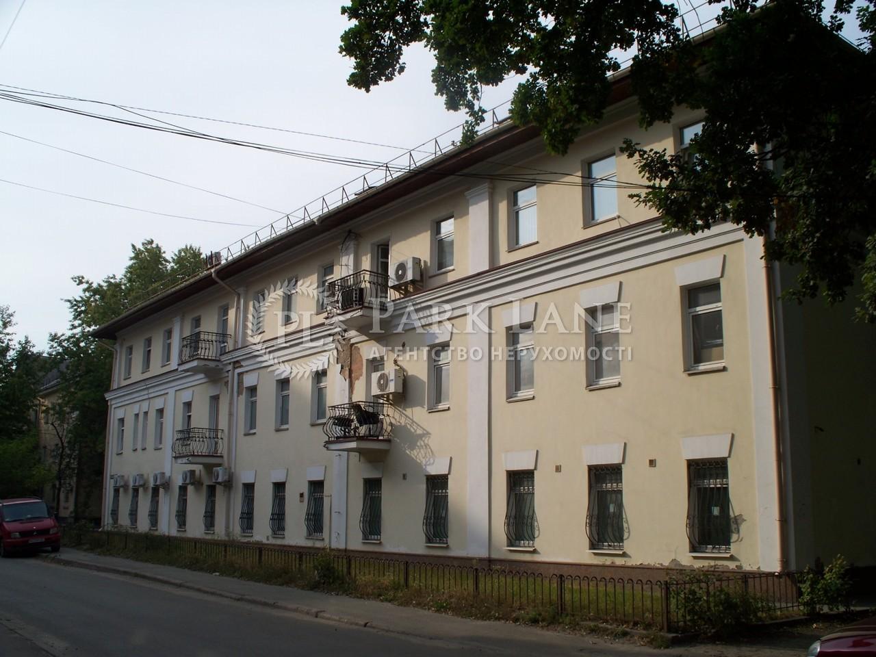 Нежилое помещение, R-14829, Стрыйская, Киев - Фото 2