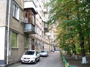 Квартира Z-730116, Перемоги просп., 71/2, Київ - Фото 2