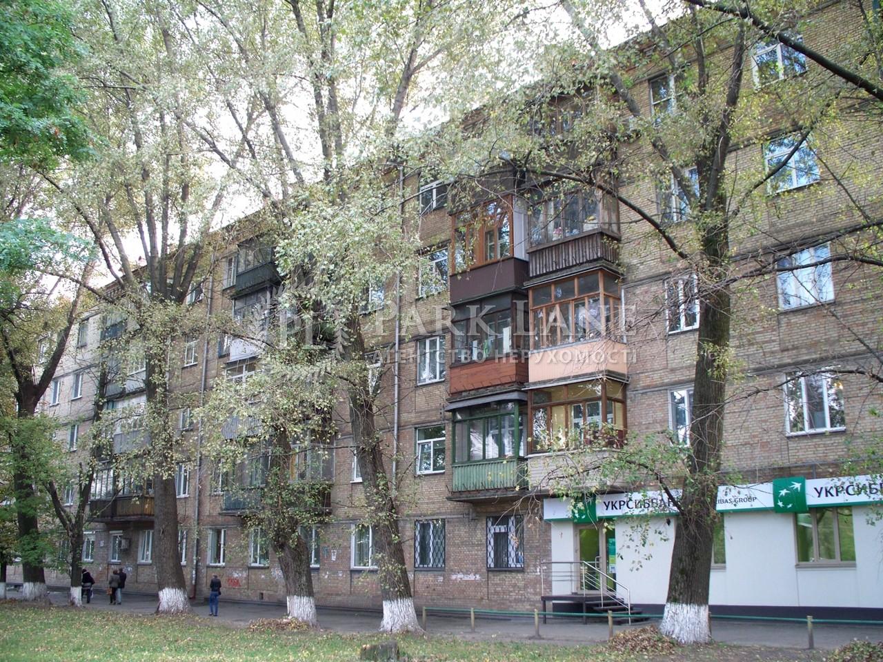 Квартира Z-730116, Перемоги просп., 71/2, Київ - Фото 3