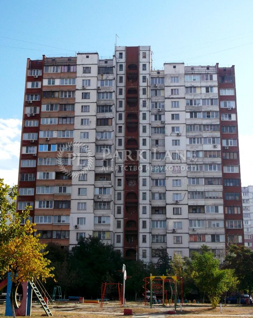 Квартира Маяковского Владимира просп., 2б, Киев, Z-695111 - Фото 2