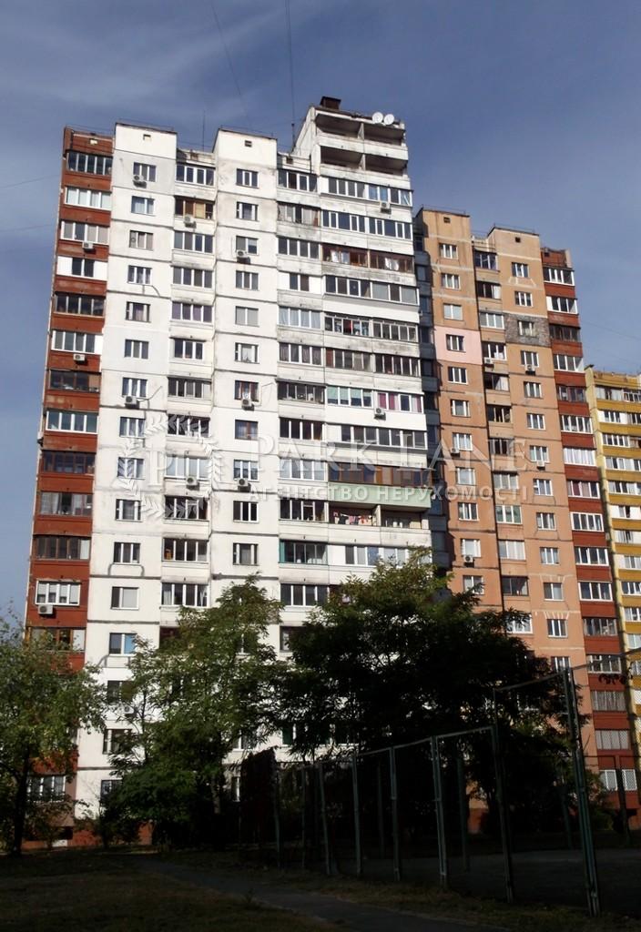 Квартира Маяковского Владимира просп., 2б, Киев, Z-695111 - Фото 1