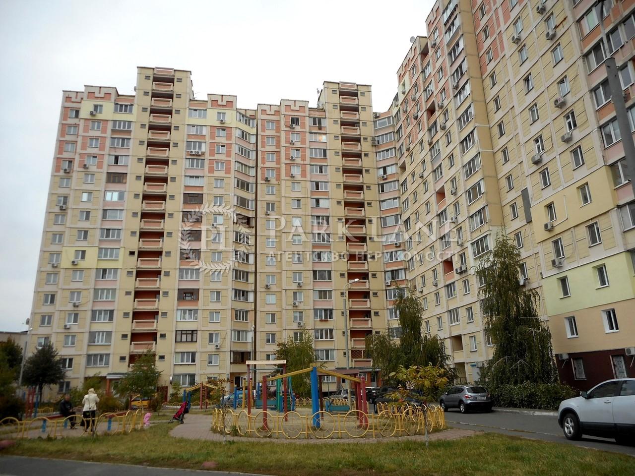 Квартира ул. Ломоносова, 83а, Киев, Z-1828058 - Фото 1