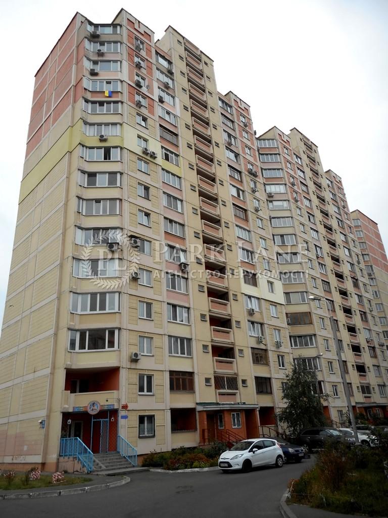 Квартира ул. Ломоносова, 83а, Киев, Z-1828058 - Фото 24