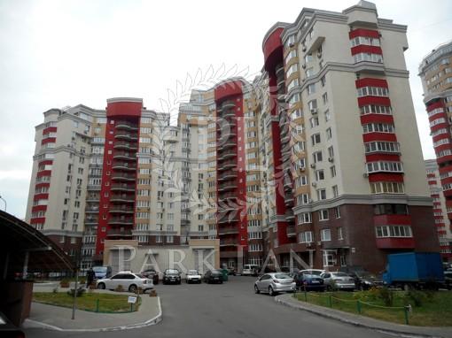 Квартира Вильямса Академика, 3а, Киев, B-100905 - Фото