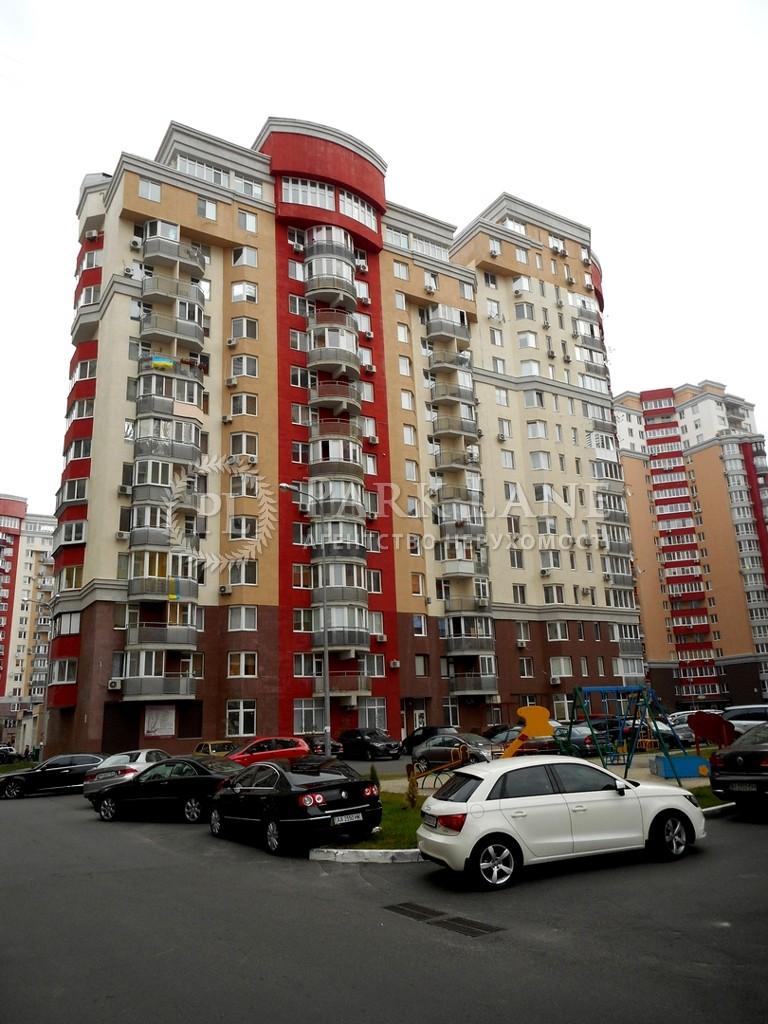 Квартира ул. Вильямса Академика, 3а, Киев, L-24413 - Фото 11