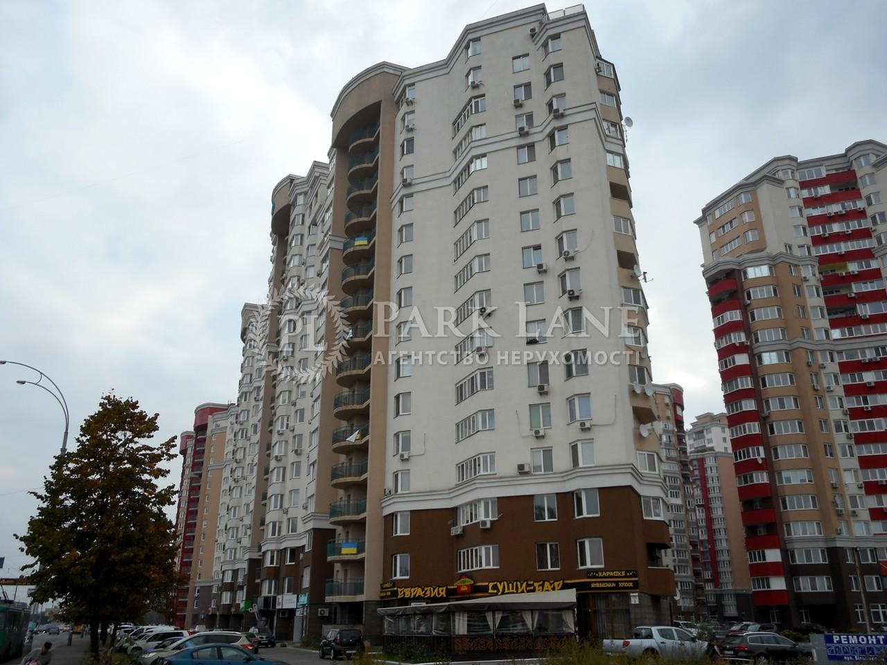 Квартира ул. Вильямса Академика, 5, Киев, X-28252 - Фото 1