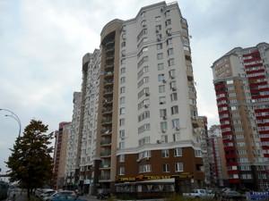 Квартира, B-92072, Голосеевский район, Вильямса Академика