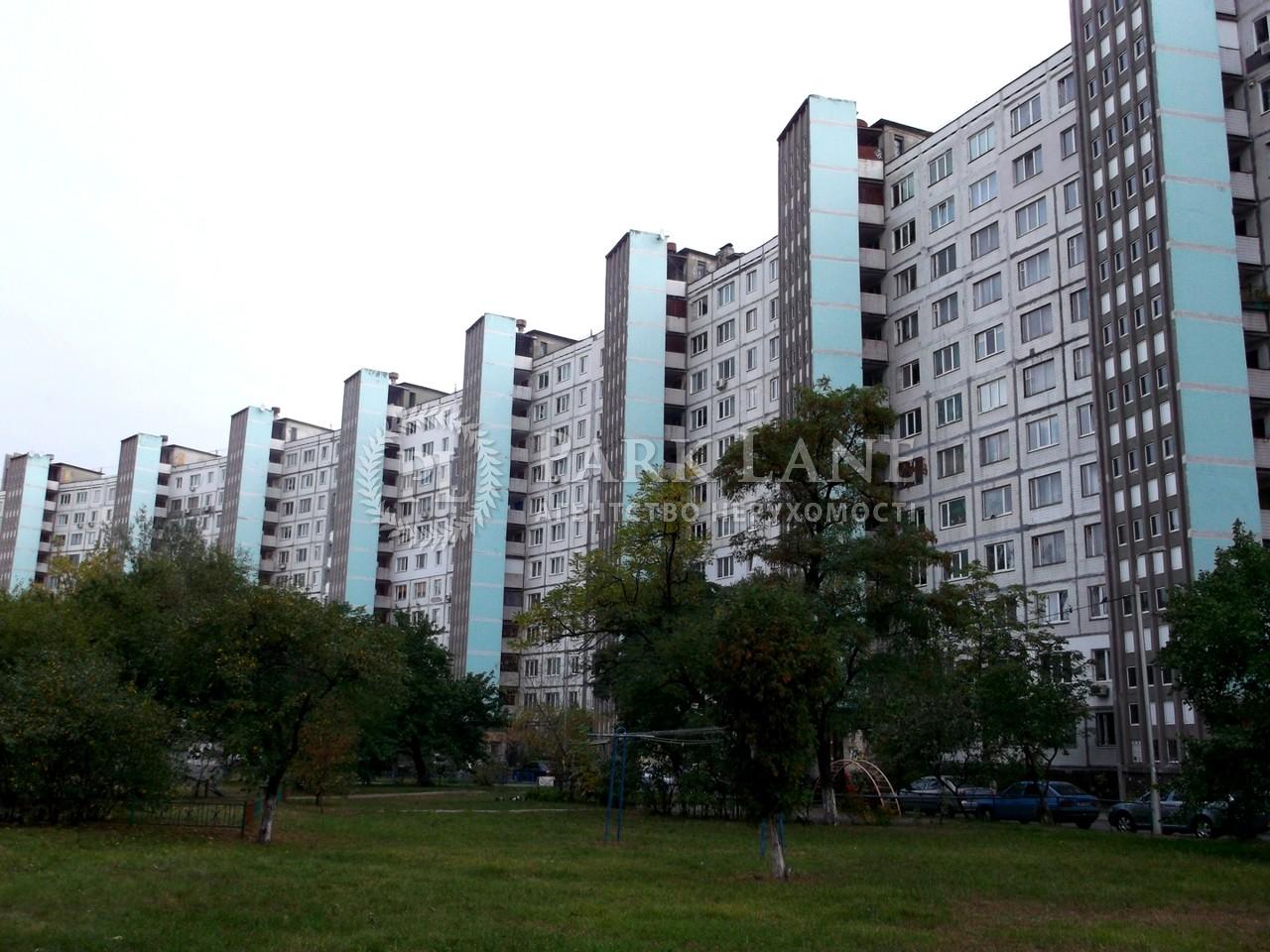 Квартира ул. Малышко Андрея, 3, Киев, Z-793425 - Фото 1