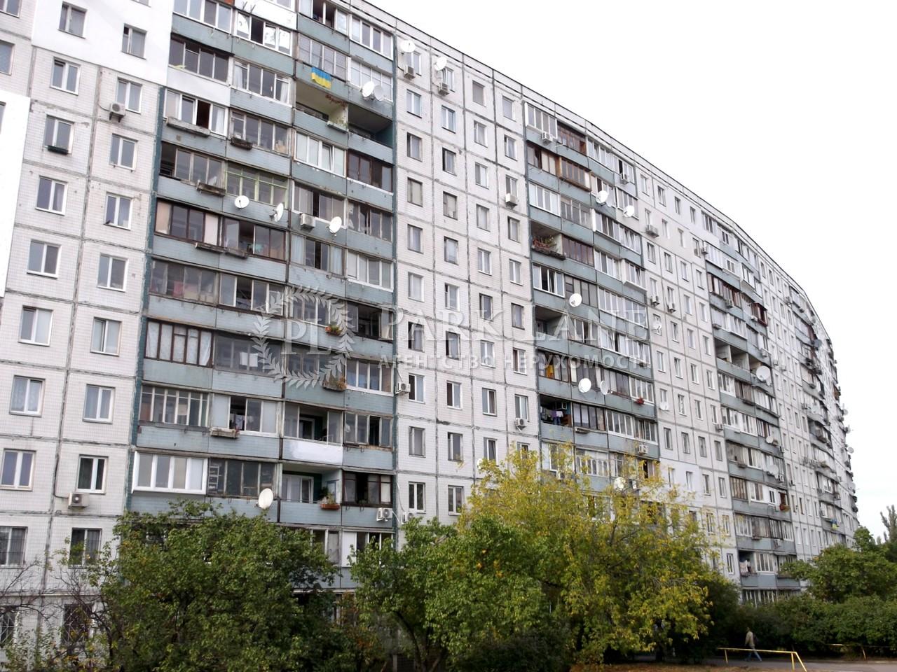 Квартира ул. Малышко Андрея, 3, Киев, Z-793425 - Фото 4