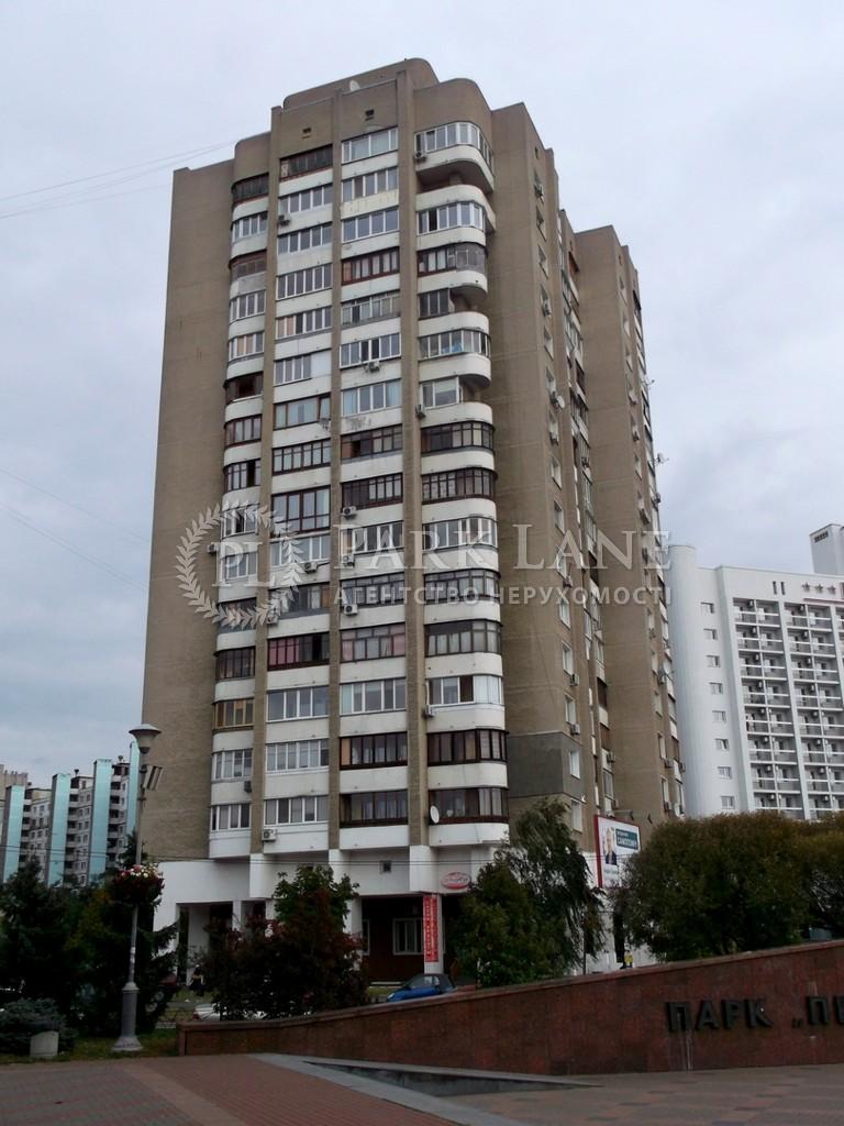 Квартира ул. Жмаченко Генерала, 2, Киев, H-10572 - Фото 3