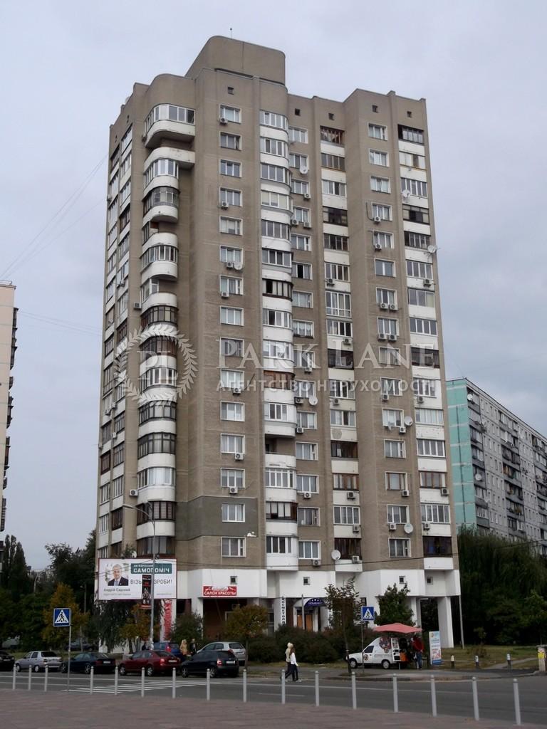 Квартира ул. Жмаченко Генерала, 2, Киев, H-10572 - Фото 1