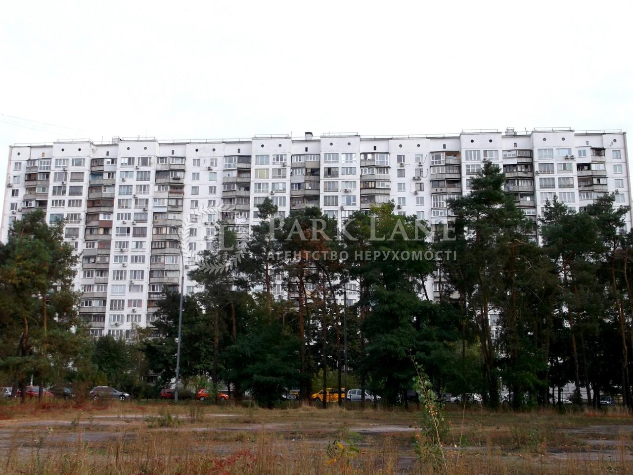Квартира J-30726, Жмаченка Ген., 12, Київ - Фото 4