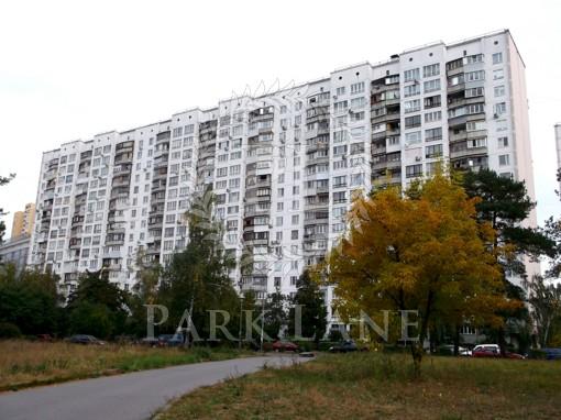 Квартира Жмаченко Генерала, 18, Киев, R-35806 - Фото