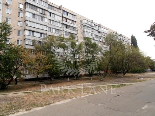 Квартира, Z-534580, 10