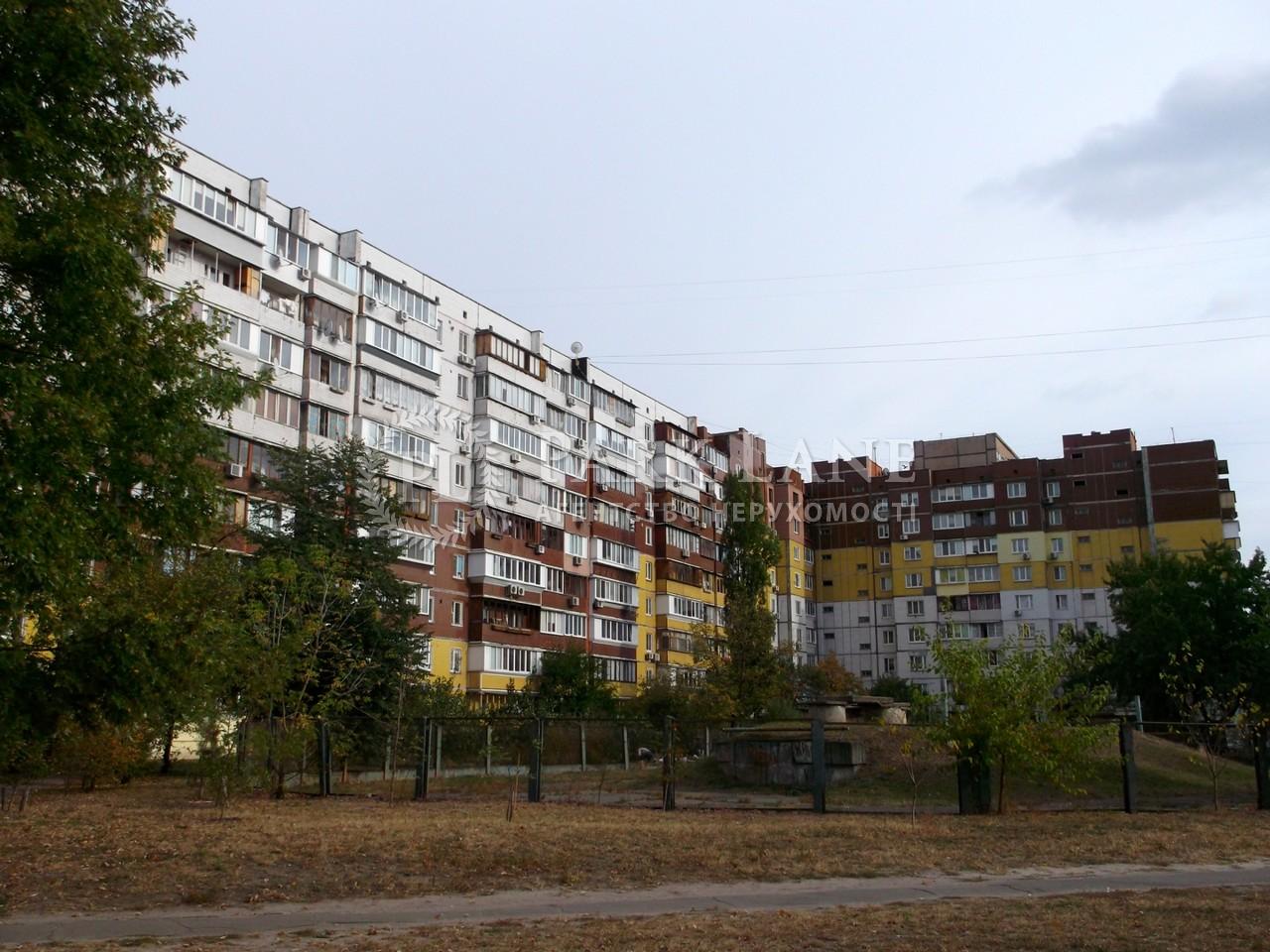 Квартира ул. Драйзера Теодора, 11, Киев, Z-463166 - Фото 12