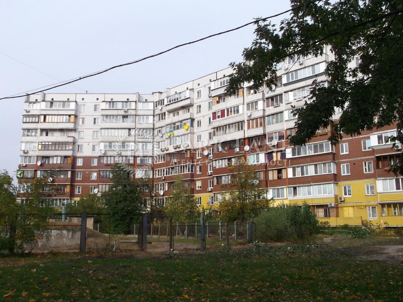 Квартира ул. Драйзера Теодора, 11, Киев, Z-463166 - Фото 13