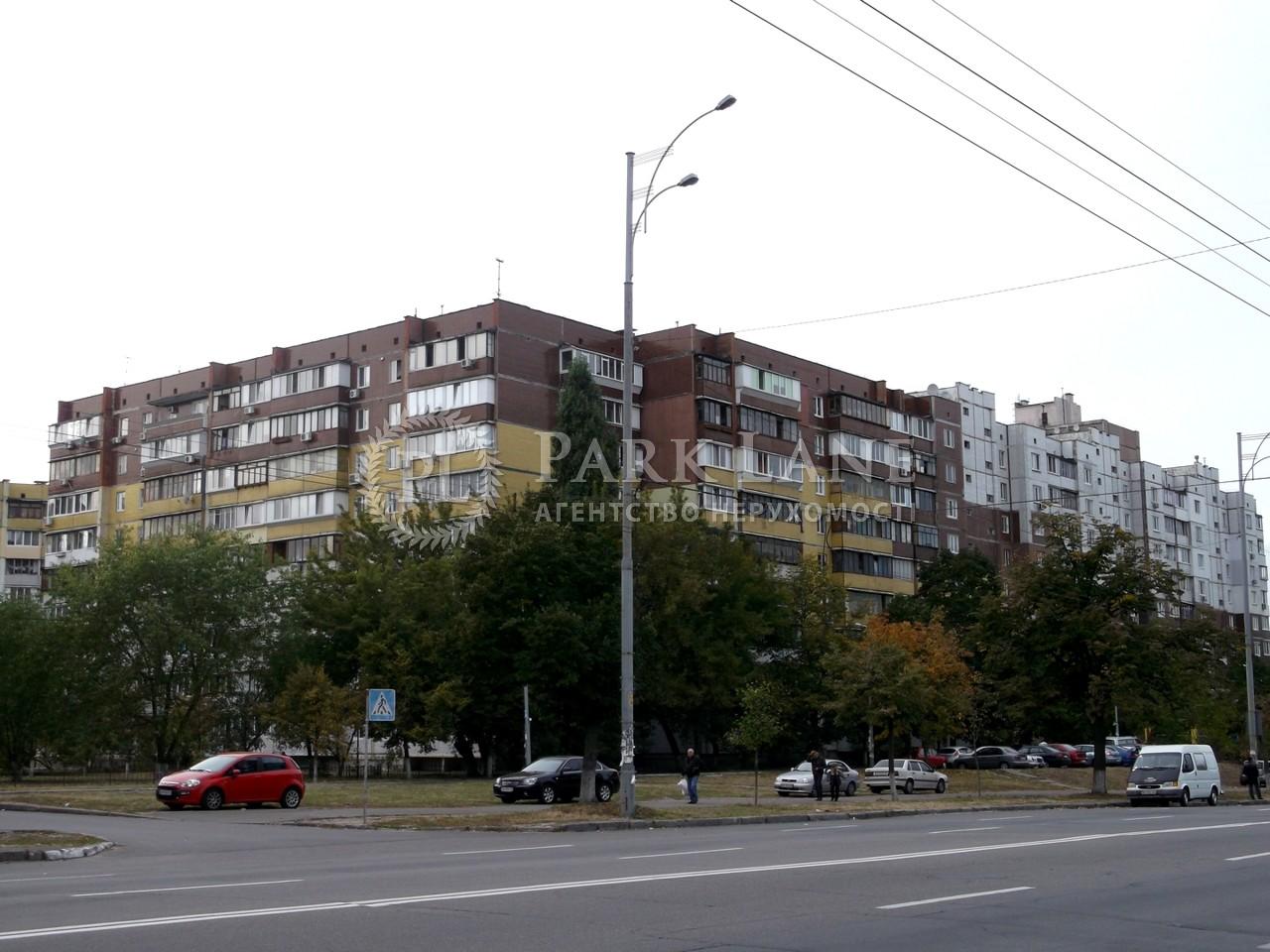 Квартира ул. Драйзера Теодора, 11, Киев, Z-463166 - Фото 1
