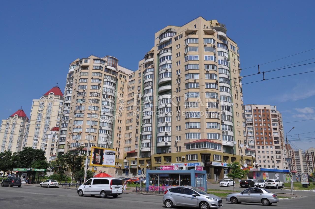 Квартира Героев Сталинграда просп., 22, Киев, R-35898 - Фото 1