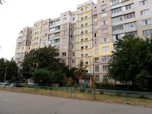 Квартира Z-789209, Маяковского Владимира просп., 18, Киев - Фото 1
