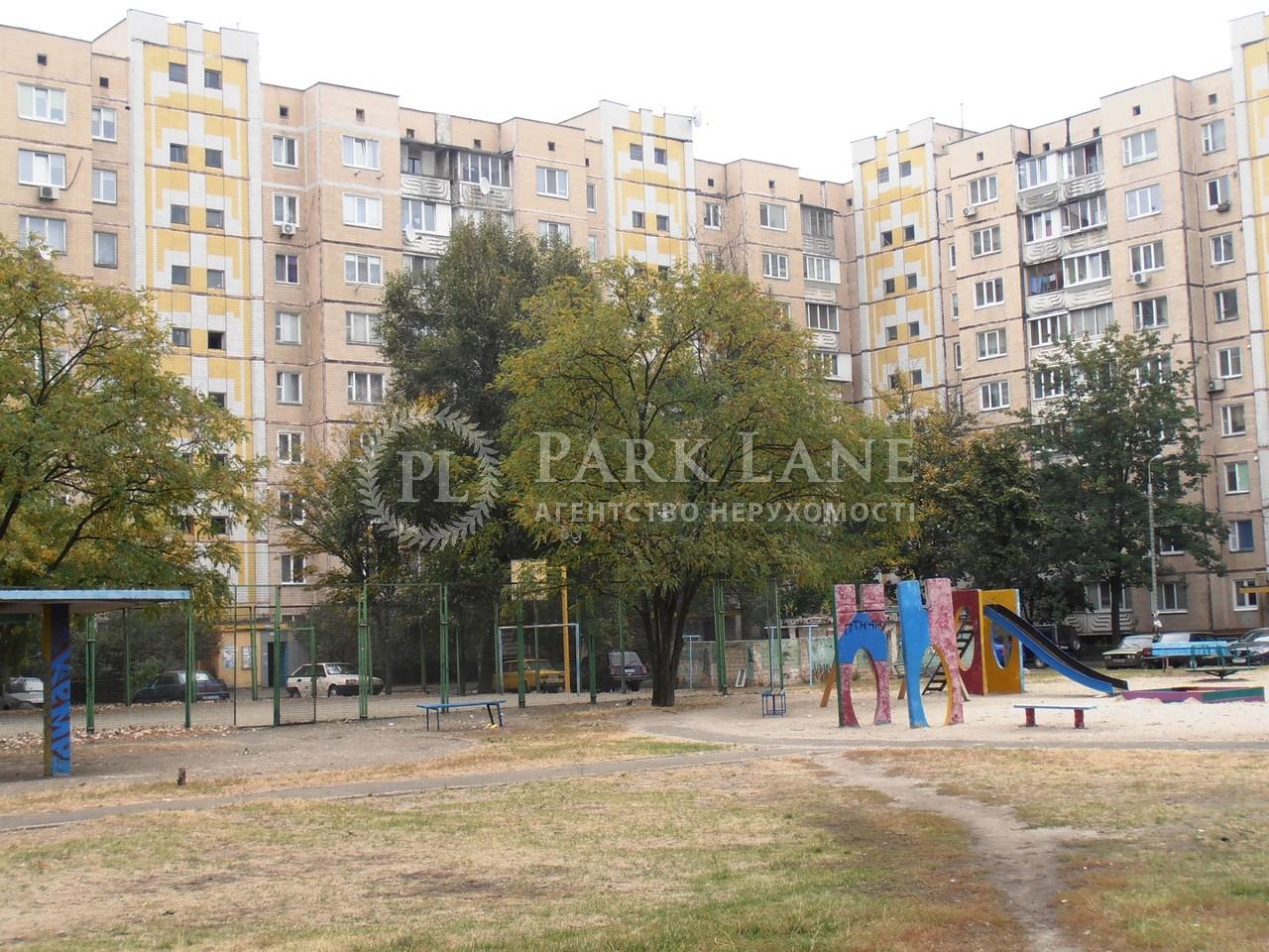 Квартира Z-789209, Маяковского Владимира просп., 18, Киев - Фото 2