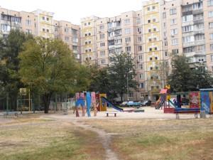 Квартира Z-789209, Маяковского Владимира просп., 18, Киев - Фото 3